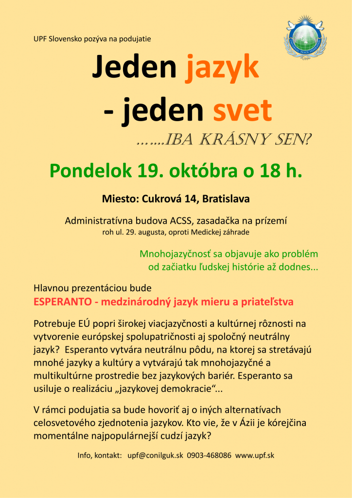 Esperanto Plakat yell-1
